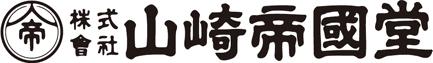 山崎帝國堂ロゴ