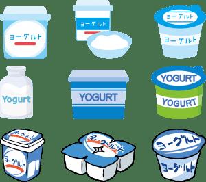 様々な種類のヨーグルトのイラスト